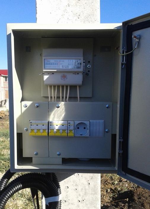 Мрск подключение к электричеству как сделать ввод электричества в дом со столба